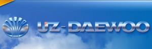 Uz-Daewoo намерен развиваться в России. Только на рекламу будет потрачено 9,5 миллионов долларов