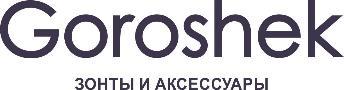 Goroshek
